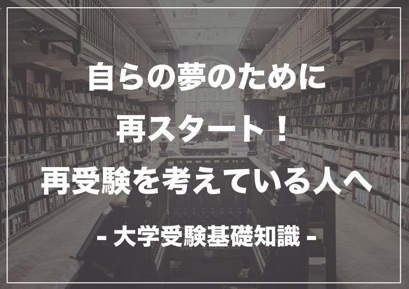 大学 奈良 受験 医科 県立 再