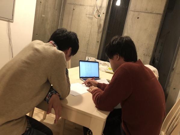 慶早進学塾 現代文・小論文指導